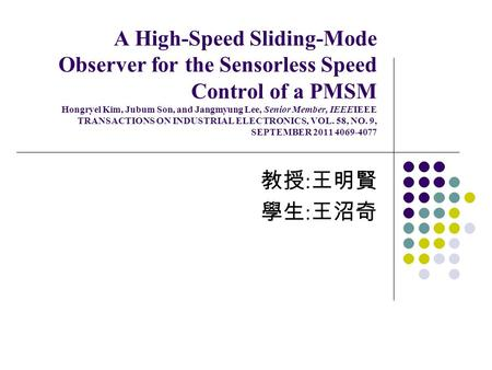 A High-Speed Sliding-Mode Observer for the Sensorless Speed Control of a PMSM Hongryel Kim, Jubum Son, and Jangmyung Lee, Senior Member, IEEEIEEE TRANSACTIONS.