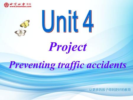 Project Preventing traffic accidents. What caused the traffic accidents? Step1.Watch and think drunk driving.