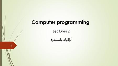 Computer programming Lecture#2 أ. إلهام باسندوه 1.
