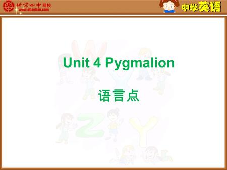 Unit 4 Pygmalion 语言点. 1.hesitate vi. 犹豫,踌躇 She hesitated about the choice between the two pairs shoes for her daughter. to do sth. to do sth. 犹豫做某事 hesitate.