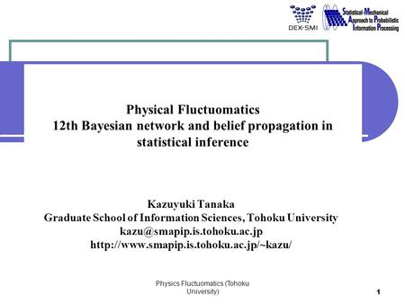 Physics Fluctuomatics (Tohoku University) 1 Physical Fluctuomatics 12th Bayesian network and belief propagation in statistical inference Kazuyuki Tanaka.