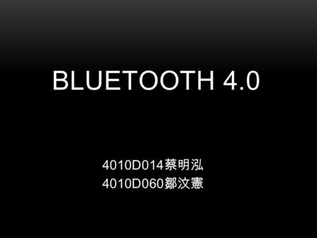 4010D014 蔡明泓 4010D060 鄒汶憲 BLUETOOTH 4.0. OUTLINE  FEATURES  SOFTWARE FEATURES  APPLICATIONS  CC2540 WITH TPS62730  DESCRIPTION.