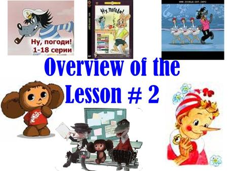 Overview of the Lesson # 2. Answer the questions 1.How do we ask the identity of a person or thing? 2.How do we ask and indicate a location? 3.How do.