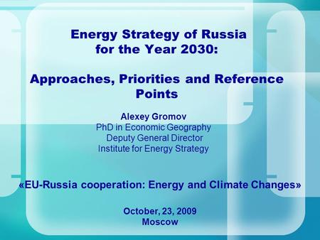 «EU-Russia cooperation: Energy and Climate Changes»