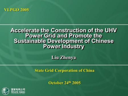 Accelerate the Construction of the UHV Power Grid and Promote the Sustainable Development of Chinese Power Industry Liu Zhenya State Grid Corporation of.