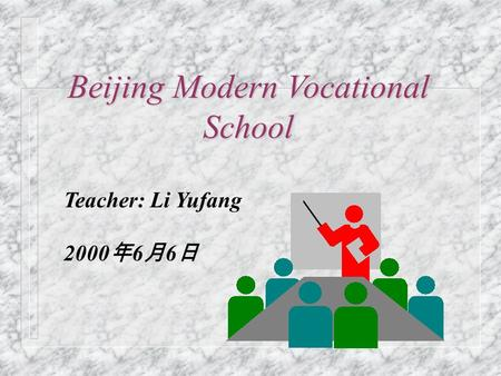 Beijing Modern Vocational School Teacher: Li Yufang 2000 年 6 月 6 日.