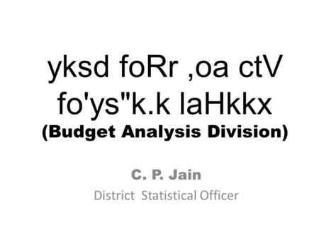 Yksd foRr,oa ctV fo'ysk.k laHkkx (Budget Analysis Division) C. P. Jain District Statistical Officer.