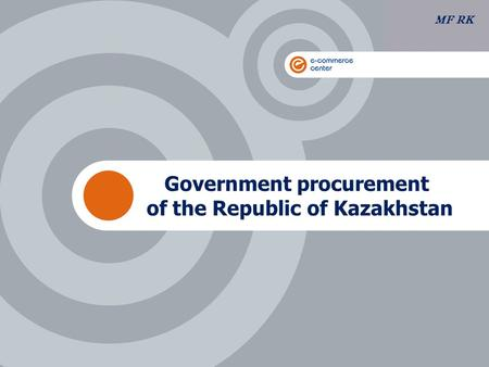 Government procurement of the Republic of Kazakhstan MF RK.