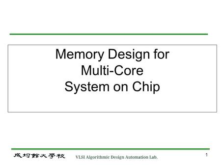 1 Memory Design for Multi-Core System on Chip. 2 Introduction The DSP processor is optimized for extremely high performance for a specific kind of arithmetic-intensive.