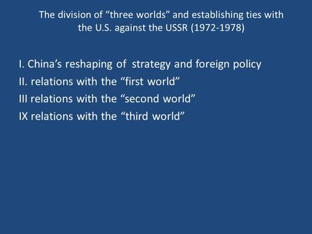 "The division of ""three worlds"" and establishing ties with the U.S. against the USSR (1972-1978) I. China's reshaping of strategy and foreign policy II."