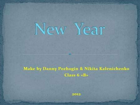 Make by Danny Pozhogin & Nikita Kalenichenko Class 6 «B» 2012.