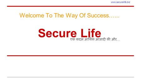 Secure Life एक कदम आर्थिक आजादी की और... Welcome To The Way Of Success…... www.securelife.biz.