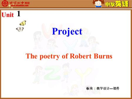 Project 板块:教学设计 — 课件 Unit 1 The poetry of Robert Burns.