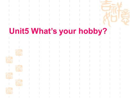 Unit5 What's your hobby?. 1. 听音乐 listening to music 2. 钓鱼 going fishing 3. 放风筝 flying kites 4. 游泳 swimming 5. 玩电脑游戏 playing computer games 6. 踢足球 playing.