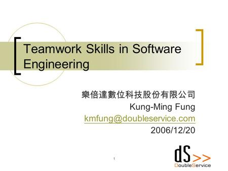 1 Teamwork Skills in Software Engineering 樂倍達數位科技股份有限公司 Kung-Ming Fung 2006/12/20.
