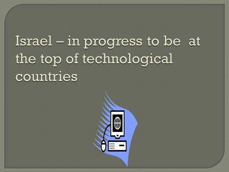 Israel – in progress to be at the top of technological countries.