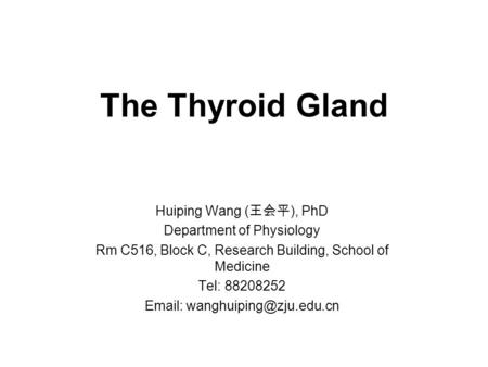 The Thyroid Gland Huiping Wang ( 王会平 ), PhD Department of Physiology Rm C516, Block C, Research Building, School of Medicine Tel: 88208252