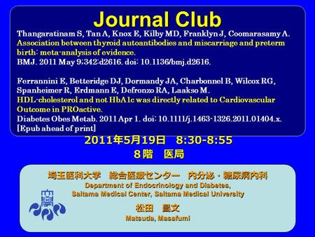 Journal Club 埼玉医科大学 総合医療センター 内分泌・糖尿病内科 Department of Endocrinology and Diabetes, Saitama Medical Center, Saitama Medical University 松田 昌文 Matsuda, Masafumi.