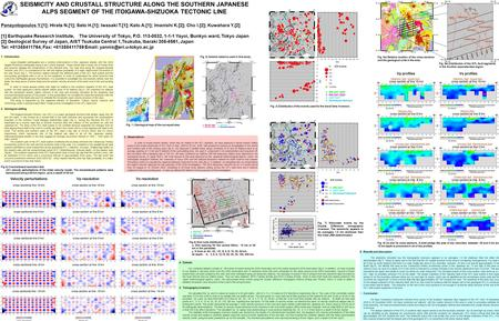 MTL Wakamiya Aoyagi Hakushu Hoouzan Onajika-toge Shimotsuburai Ichinose SEISMICITY AND CRUSTALL STRUCTURE ALONG THE SOUTHERN JAPANESE ALPS SEGMENT OF THE.