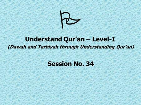  Understand Qur'an – Level-I (Dawah and Tarbiyah through Understanding Qur'an) Session No. 34.