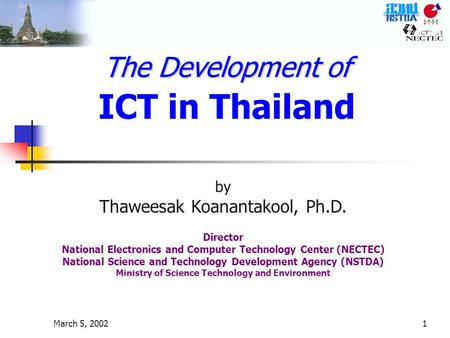 The Development of ICT in Thailand