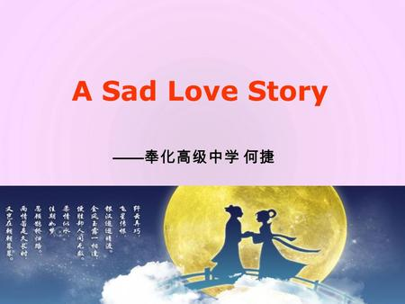 A Sad Love Story —— 奉化高级中学 何捷. These pictures stand for...... Christmas Day Spring Festival Halloween Children's Day Dragon Boat Festival V a l e n t.