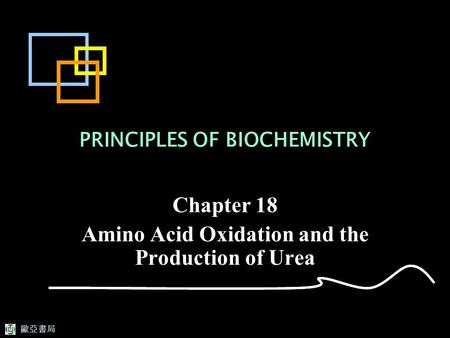 歐亞書局 PRINCIPLES OF BIOCHEMISTRY Chapter 18 Amino Acid Oxidation and the Production of Urea.