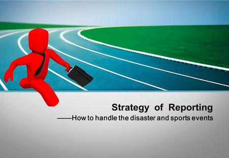 Strategy of Reporting ——How to handle the disaster and sports events.