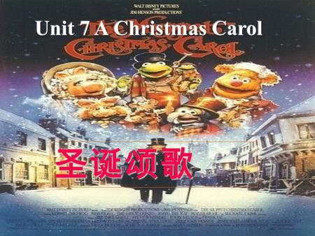 圣诞颂歌. Can you think of anything related to Christmas? Christmas Christmas tree Christmas Eve Christmas rush Santa Claus Presents Christmas cards.