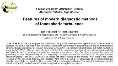 Feodor Vybornov, Alexander Pershin, Alexander Rakhlin, Olga Sheiner Features of modern diagnostic methods of ionospheric turbulence Radiophysical Research.