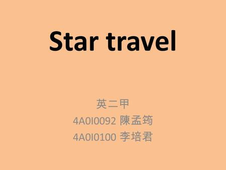 Star travel 英二甲 4A0I0092 陳孟筠 4A0I0100 李培君. Background Information 1.Female 2. 21-25years old 3.Department of leisure, recreation, tourism management(STUT)