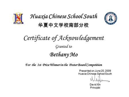 Huaxia Chinese School South 华夏中文学校南部分校 Certificate of Acknowledgement Granted to Bethany Mo For the 1st Prize Winner in the Poster Board Competition Presented.