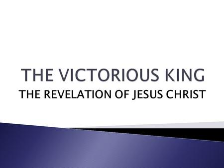 THE REVELATION OF JESUS CHRIST. YOU ARE INVITED *(RSVP REQUIRED)