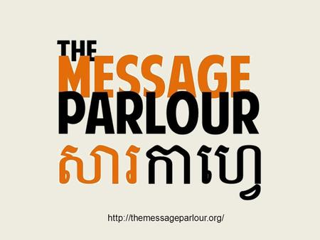 And the message is.........