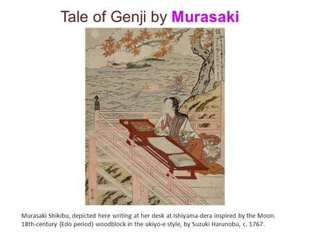 aestheticism and religion with murasaki shikibu The contributors to this book, experts in diverse fields, examine the complex relationships between the tale of genji as the pinnacle of high culture and the tale of genji as a phenomenon of popular culture, looking at it not only in the context of the.