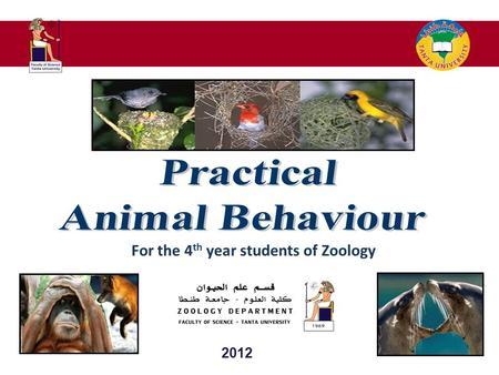 For the 4 th year students of Zoology 2012. P ractical A nimal B ehaviour  About this Course This course on animal behaviour provides a general introduction.
