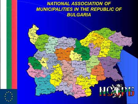NATIONAL ASSOCIATION OF MUNICIPALITIES IN THE REPUBLIC OF BULGARIA.