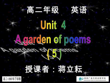 高二年级 英语 授课者:蒋立耘. Grammar The Past Participle used as Adverbial.