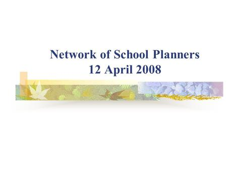 Network of School Planners 12 April 2008. DEIS -why a New Action Plan? Educational under-achievement and early school-leaving are still major concerns.