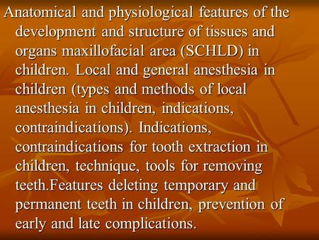Anatomical and physiological features of the development and structure of tissues and organs maxillofacial area (SCHLD) in children. Local and general.