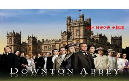 Downton Abbey 14 级 日语 2 班 王韫瑶. The series, set in the fictional Yorkshire country (约克郡) estate of Downton Abbey. Downton Abbey, consisting of 5 seasons,