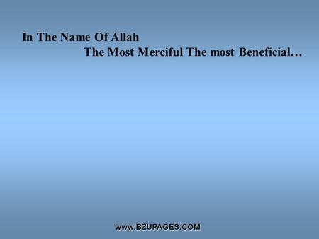 Www.BZUPAGES.COM In The Name Of Allah The Most Merciful The most Beneficial…