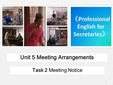 《 Professional English for Secretaries 》 Unit 5 Meeting Arrangements Task 2 Meeting Notice 1.