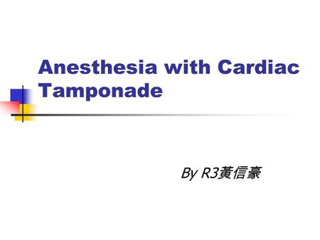Anesthesia with Cardiac Tamponade By R3 黃信豪. Brief history (1) A 1 y/o female patient, about 10.9 kg. Congenital VSD was diagnosed at birth. VSD repair.