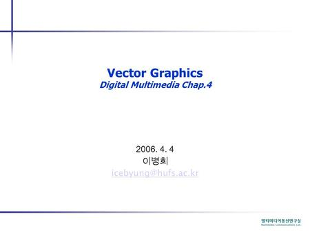 Vector Graphics Digital Multimedia Chap.4 2006. 4. 4 이병희