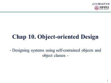 1 소프트웨어공학 강좌 Chap 10. Object-oriented Design - Designing systems using self-contained objects and object classes -