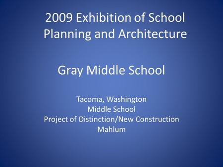2009 Exhibition of School Planning and Architecture