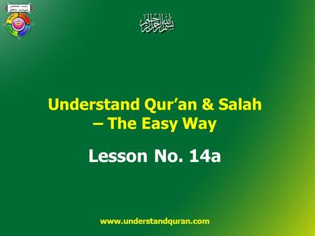 Understand Qur'an & Salah – The Easy Way Lesson No. 14a www.understandquran.com.