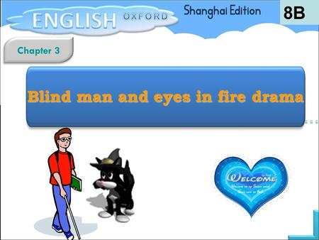 8B Blind man and eyes in fire drama Chapter 3 Guess: What is it?