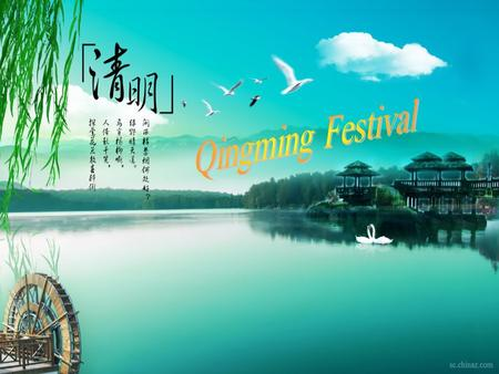 Qingming Festival , also known as Tomb sweeping day , is one of the most important traditional Chinese festivals. For the Chinese, it is a special day.